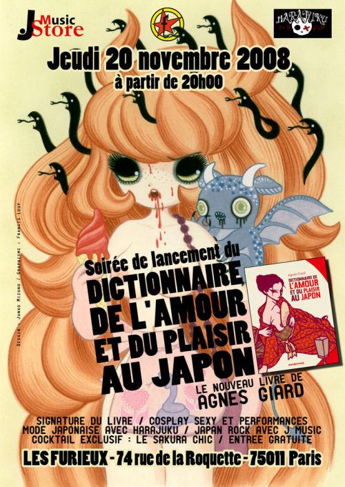 Soirée de lancement du Dictionnaire de l'Amour et du Plaisir au Japon